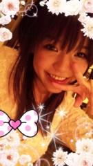 桜井聖良 公式ブログ/9.9 最強ペア 画像1
