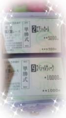 桜井聖良 公式ブログ/11.26 愛するということ� 画像1
