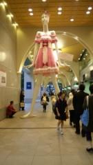 桜井聖良 公式ブログ/10.18 実はここ 画像1