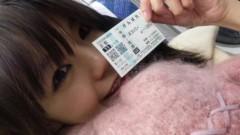 桜井聖良 公式ブログ/4.20 ウマドル 画像3