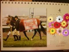 桜井聖良 公式ブログ/4.3 桜花賞+届いたよー 画像2