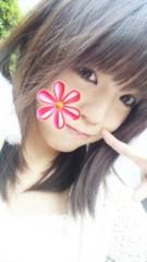 桜井聖良 公式ブログ/5.1 スーパードライ 画像1