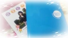 桜井聖良 公式ブログ/11.26 愛するということ 画像2