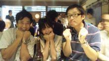 桜井聖良 公式ブログ/☆友だち10000人企画☆ 画像2