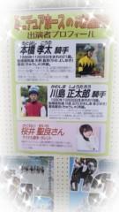 桜井聖良 公式ブログ/9.20 ららぽーとイベント 画像2