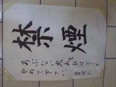 是永尚芳(ガンリキ) 公式ブログ/『そ』 画像1
