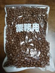 是永尚芳(ガンリキ) 公式ブログ/新発見! 画像1