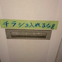 是永尚芳(ガンリキ) 公式ブログ/注意書き! 画像1