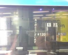 是永尚芳(ガンリキ) 公式ブログ/発覚!! 画像2