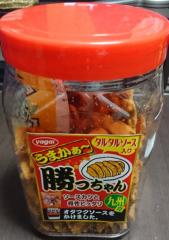 是永尚芳(ガンリキ) 公式ブログ/勝っちゃん! 画像1