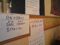 是永尚芳(ガンリキ) 公式ブログ/本日日本のランチ 画像1