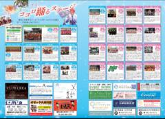 是永尚芳(ガンリキ) 公式ブログ/お祭り2日目! 画像1