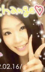 有友果 公式ブログ/お久しぶり〜ん☆ 画像2