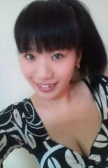 有友果 公式ブログ/こんにちは☆ 画像1