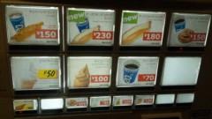 清水和博 公式ブログ/IKEA すげー 画像2