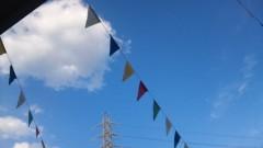 清水和博 公式ブログ/空が 画像1