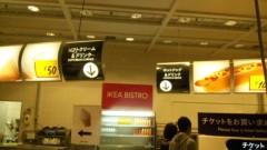 清水和博 公式ブログ/IKEA すげー 画像1