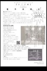 武蔵川 悟 公式ブログ/久しぶりに記事をアップしたと思ったら宣伝ですみません。 画像2