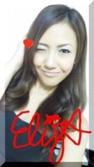 エリザ 公式ブログ/明日発売の週刊実話♪ 画像1