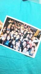 エリザ 公式ブログ/Happy Wedding☆ 画像1