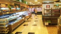エリザ 公式ブログ/本当スーパーにないんだね。。 画像2