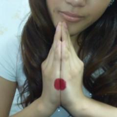 エリザ 公式ブログ/Pray for Japan 画像1