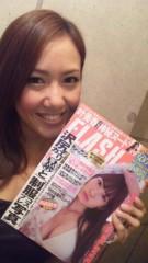 エリザ 公式ブログ/ありがとう!!! 画像1