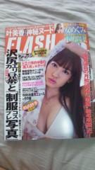 エリザ 公式ブログ/本日発売FLASH 画像1