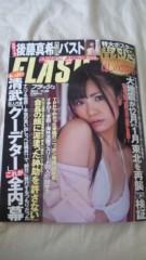 エリザ 公式ブログ/本日発売のFLASH 画像1
