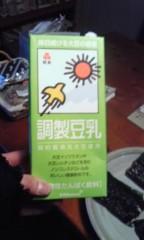 高木洋平 公式ブログ/2012年1月1日 画像1
