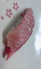 高木洋平 公式ブログ/お寿司 画像1