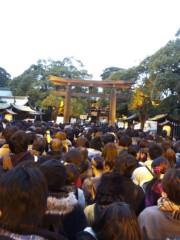 高木洋平 公式ブログ/初詣 画像1