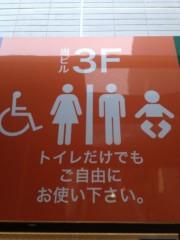 高木洋平 公式ブログ/箱根にて 画像1