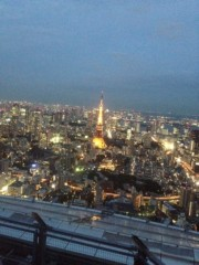 高木洋平 公式ブログ/東京 画像1