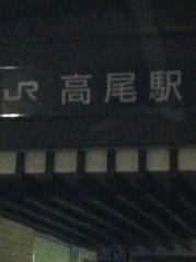 小原正大 公式ブログ/寝過ごした!? 画像1
