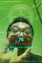 小原正大 公式ブログ/本日の戦闘力 画像1