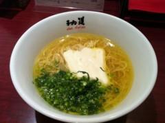 小原正大 公式ブログ/ちょっと早めの夕ご飯 画像2