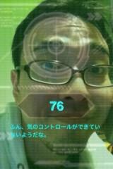 小原正大 公式ブログ/本日の戦闘力( ´ ▽ ` )ノ 画像1