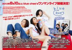 藤岡麻美 公式ブログ/暑いですね 画像2
