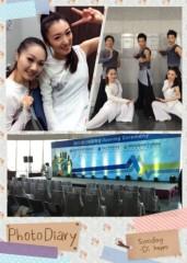 藤岡麻美 公式ブログ/『2013 合同開会式 Opening Ceremony』にて初舞台無事終了いたしました。 画像1