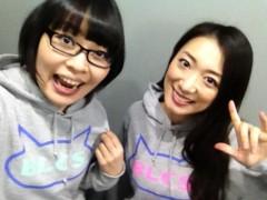 藤岡麻美 公式ブログ/対バンライブありがとうございました! 画像1