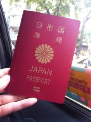 藤岡麻美 公式ブログ/ショートフィルム撮影〜桃園国際空港〜 画像1