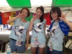 """藤岡麻美 公式ブログ/アラサーガールズバンド""""blue chee's""""TV出演情報『TIF2013』  画像1"""