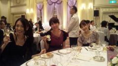 藤岡麻美 公式ブログ/心守唄(こもりうた)「ぎょうざ食べたいな」 画像2