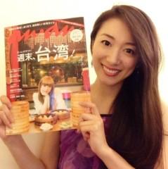 藤岡麻美 公式ブログ/マガジンハウス様より雑誌「anU+2022an」No.1912が届きました! 画像1