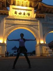 藤岡麻美 公式ブログ/台湾生活二ヶ月目突入しました〜。 画像2