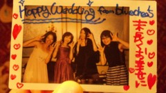 藤岡麻美 公式ブログ/アラサーガールズバンド「blue chee's」!! 画像2