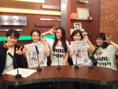 藤岡麻美 公式ブログ/ワンマンライブまであと三週間! 画像1