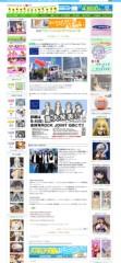 藤岡麻美 公式ブログ/ blue chee'sライブ情報をアキバ系情報サイト「moeyo.com」様にご掲載いただきました! 画像1