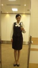 藤岡麻美 公式ブログ/OLになりました。 画像1
